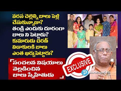 Exclusive: SP Balasubrahmanyam Life Secrets Revealed by his close friend Prabhakar