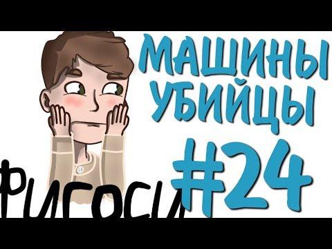 St. СБОРОЧНЫЙ СТРИМ #24 ЧТО-ТО НОВОЕ!