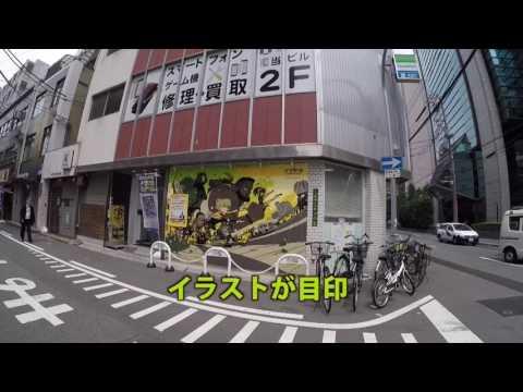 スプラウト レンタルスタジオ 北梅田のアクセス動画