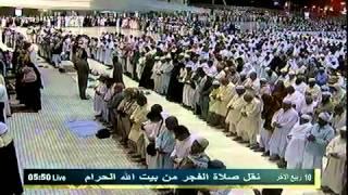 صلاة الفجر خاشعة للشيخ عبدالله الجهني المسجد الحرام 2012