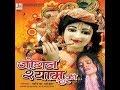 shyam tere name ki jugan ban ke full song by anit kumar