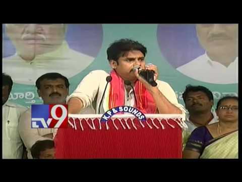 Jana Sena will contest 2019 elections : Pawan Kalyan