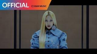 헤이즈 (Heize) - MIANHAE (Sorry) MV