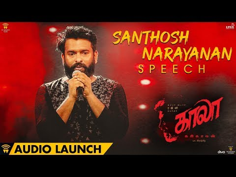 Santhosh Narayanan Speech At Kaala Audio Launch | Rajinikanth | Dhanush | Pa Ranjith