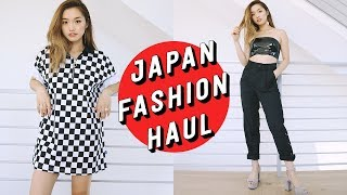 Hey babes! I went to Tokyo earlier this month and went on a shopping rampage. Of course I had to film a haul to present all my pieces and try them all for you. Hope you enjoy. n_n ------------------------------------------💎 Subscribe and become a jem today: http://bit.ly/2iLayjY 💎------------------------------------------➫ Instagram: http://instagram.com/imjennim➫ Twitter: http://twitter.com/imjennim➫ Facebook: http://facebook.com/imjennim➫ Spotify: http://bit.ly/2rctq05➫ Snapchat: @jennimsnaps------------------------------------------ ❐ ON ME ❏➥ Top: American Apparel➥ Lips: Tamed by 3CE------------------------------------------➫ Graphics + Illustrations by Dawn Lee: http://bit.ly/2a0wWpA➫ Video edited by Jenn Im------------------------------------------❐ MUSIC ❏➫ DJ Grumble's Soundcloud: http://bit.ly/1ElnUag➫ DJ Grumble's Spotify: http://spoti.fi/2s5bRD7------------------------------------------FTC: This video is NOT sponsored.