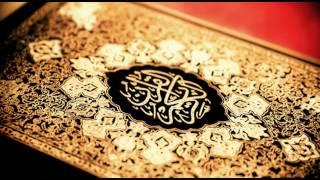Adel Bin Salem Al Kalbany   Moshaf Murattal Biriwayat Hafs Aan Aasim   86 Al Tariq