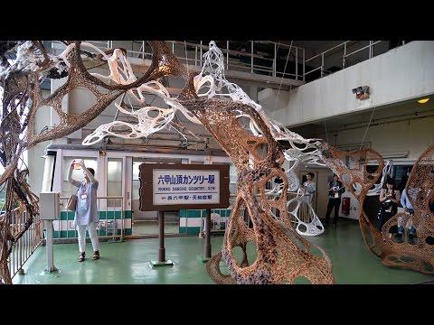 六甲ミーツ・アート開幕