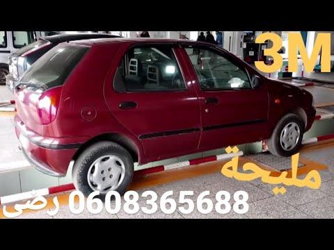 سيارات للبيع FIAT PALIO شرح مميزاتها/voitures à vendre
