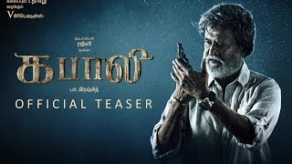 Kabali Tamil Movie Official Teaser Trailer