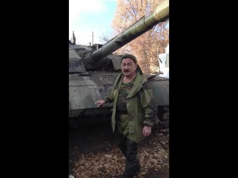 Ополченцы захватили новейший украинский танк