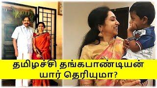 Video родрооро┐ро┤роЪрпНроЪро┐ родроЩрпНроХрокрпНрокро╛рогрпНроЯро┐ропройрпН ропро╛ро░рпН родрпЖро░ро┐ропрпБрооро╛ | Thamizhachi Thangapandian Biography | Tamil Glitz MP3, 3GP, MP4, WEBM, AVI, FLV Maret 2019