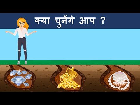 Riya aur Kalatop ka Jungle ( Part 2 )  Hindi Paheli   Hindi Riddles