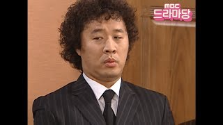 Video 제사음식 싹쓸이한 준하에 조상님들 분노 폭발☆ Who has eaten the food ?! MP3, 3GP, MP4, WEBM, AVI, FLV Maret 2018