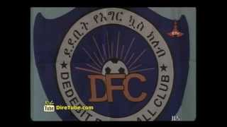 Dedebit FC Complains To The Football Federation On Fixtures And Demands A Solution