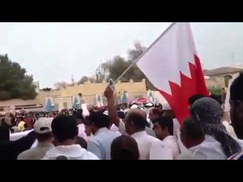 Protesten in Bahrein