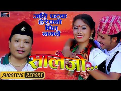 (New Salaijo Shooting Repart Rodhi Gharma ||Biru Lama ...10 min.)