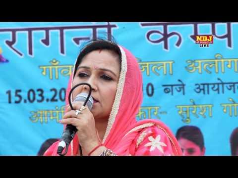 Video New Haryanvi Ragni # महाभारत के किस्से की हिट रागनी # Suresh Gola # Rajbala Bahadurgarh#NDJ Music download in MP3, 3GP, MP4, WEBM, AVI, FLV January 2017