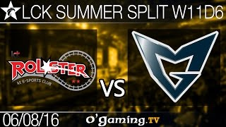 Samsung Galaxy vs KT Rolster - LCK Summer Split 2016 - W11D6