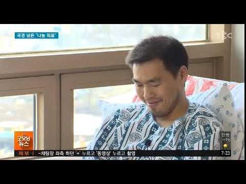 제목이 2018 12 26 TBC 몽골인 가장에게 희망준 나눔의료인 13222번 글의 대표사진