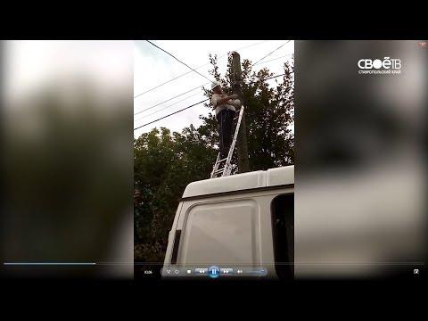 Свое ТВ 23.10.2018 Азбука ЖКХ. Отключение электроэнергии