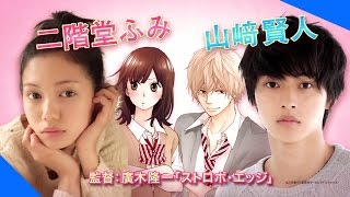 Nonton Top Best Upcoming Live Action Anime Manga Adaptations Of Winter 2017 Film Subtitle Indonesia Streaming Movie Download