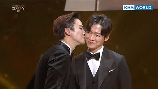 Video Since you won the Best Kiss Scene, give a kiss to Namkoong Min~ [2017 KBS Drama Awards/2018.01.07] MP3, 3GP, MP4, WEBM, AVI, FLV Desember 2018