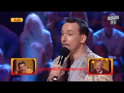 Сергеич из Сомеdу ПОРВАЛ ВСЕХ Достойно уважения - DomaVideo.Ru