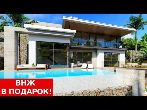 1390000€/Недвижимость в Испании/Элитные виллы в Испании/Вилла с видом на море в Морайре/Дом Хай Тек