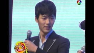 HYUN BIN The 1st Asia Fan Meeting Tour In Bangkok 2013-04-11 Ent. News