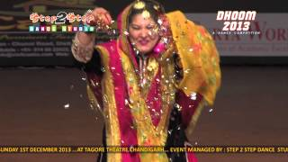 Jatt Kuriyan To Darda | Agg Paniyan Ch | Step2Step Dance Studio
