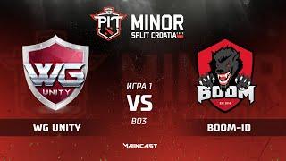 WG.Unity vs BOOM-ID (карта 1), Dota PIT Minor 2019, Закрытые квалификации   Ю-В. Азия