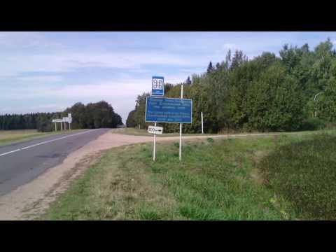 Проститутки дзержинск минская область