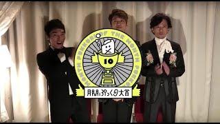 Video 【2017年10月】月間ぷっくり大賞〜Pukkuri Of The Month〜 MP3, 3GP, MP4, WEBM, AVI, FLV Juni 2018