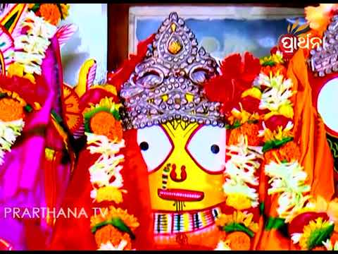 Video Thakure Mo Thakure | Shree Jagannath Bhajan | New Odia Bhajan Video Song 2017 download in MP3, 3GP, MP4, WEBM, AVI, FLV January 2017