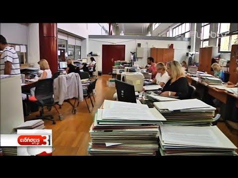 Κύριες συντάξεις: Αυξημένες για όσους έχουν πολλά χρόνια δουλειάς | 19/11/19 | ΕΡΤ