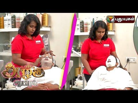 Azhagu-Aayiram-16-05-2016-Puthuyugam-TV