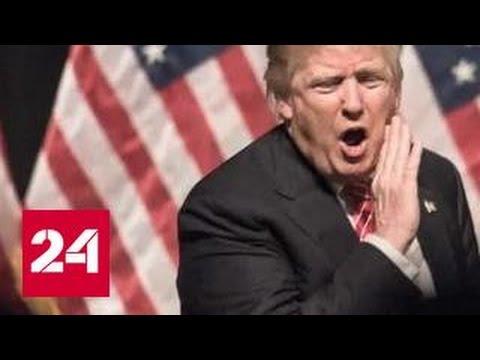 Трамп: отношения с Россией или наладятся, или нет (видео)