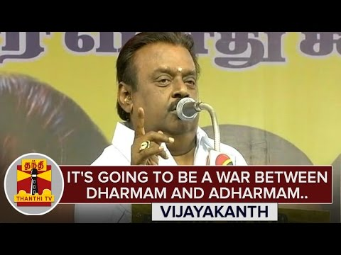 Its-going-to-be-a-War-between-Dharmam-and-Adharmam--Vijayakanth-ThanthI-TV