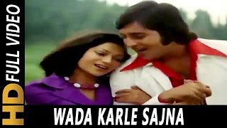 Video Wada Karle Sajna Tere Bina | Mohammed Rafi, Lata Mangeshkar | Haath Ki Safai Songs | Vinod Khanna MP3, 3GP, MP4, WEBM, AVI, FLV September 2019