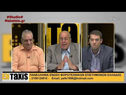 ENTaxis -ep73- 17-07-2017