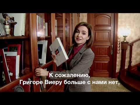 De ziua lui Grigore Vieru, Președintele Maia Sandu invită copiii să-i scrie despre autorii și cărțile preferate