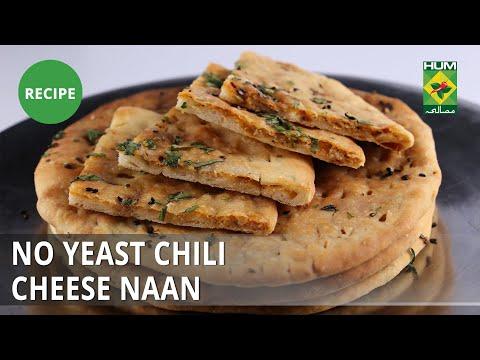 No Yeast Chili Cheese Naan Recipe | Lazzat | Samina Jalil | Desi Food