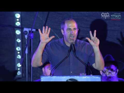 """""""זעקת המלך בכיכר"""" • נאום ר&#039 אריה קניג: לצפיה"""