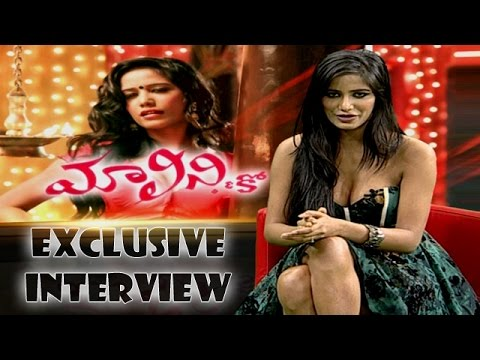 Poonam Pandey Exclusive Interview