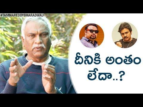 Is it Necessary for Pawan Kalyan & Mahesh Kathi? | Tammareddy Requests Pawan Kalyan