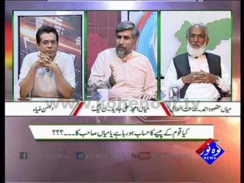 Pakistan Ki Awaaz 19 07 2017