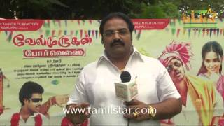 I T Arasan at Velmurugan Borewells Movie Team Interview