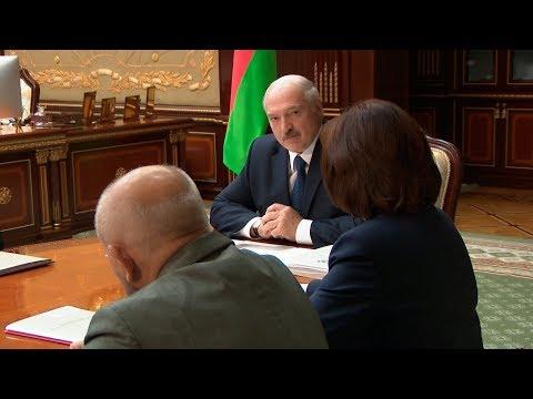 Лукашенко намерен в ближайшее время отреагировать на ряд заявлений в СМИ и интернете - DomaVideo.Ru