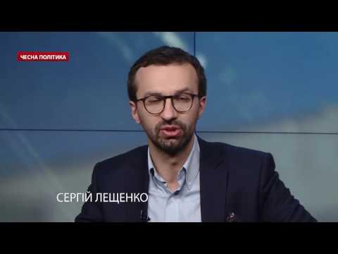 Видеоблог Лещенко на 24 канале: Как Порошенко готовится на второй срок