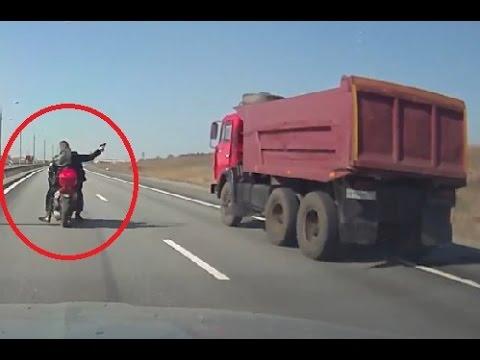 Беспредел на дороге - вооружёны и опасны